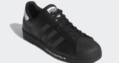 Tenisky adidas Superstar Black White FV2811