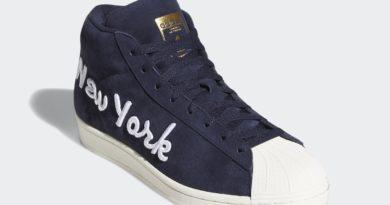 Tenisky adidas Pro Model New York FV4497