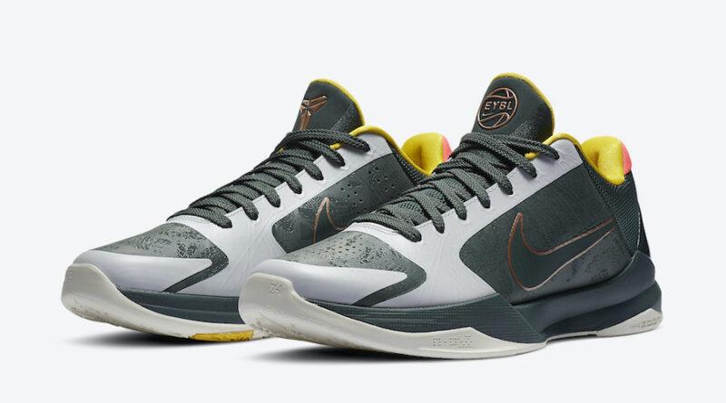 Tenisky Nike Kobe 5 Protro EYBL CD4991-300