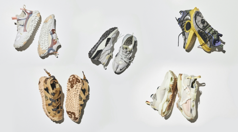 Nike ISPA fall and holiday 2020 collection