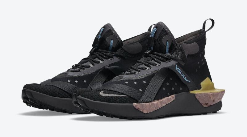 Tenisky Nike ISPA Drifter Split Black AV0733-002