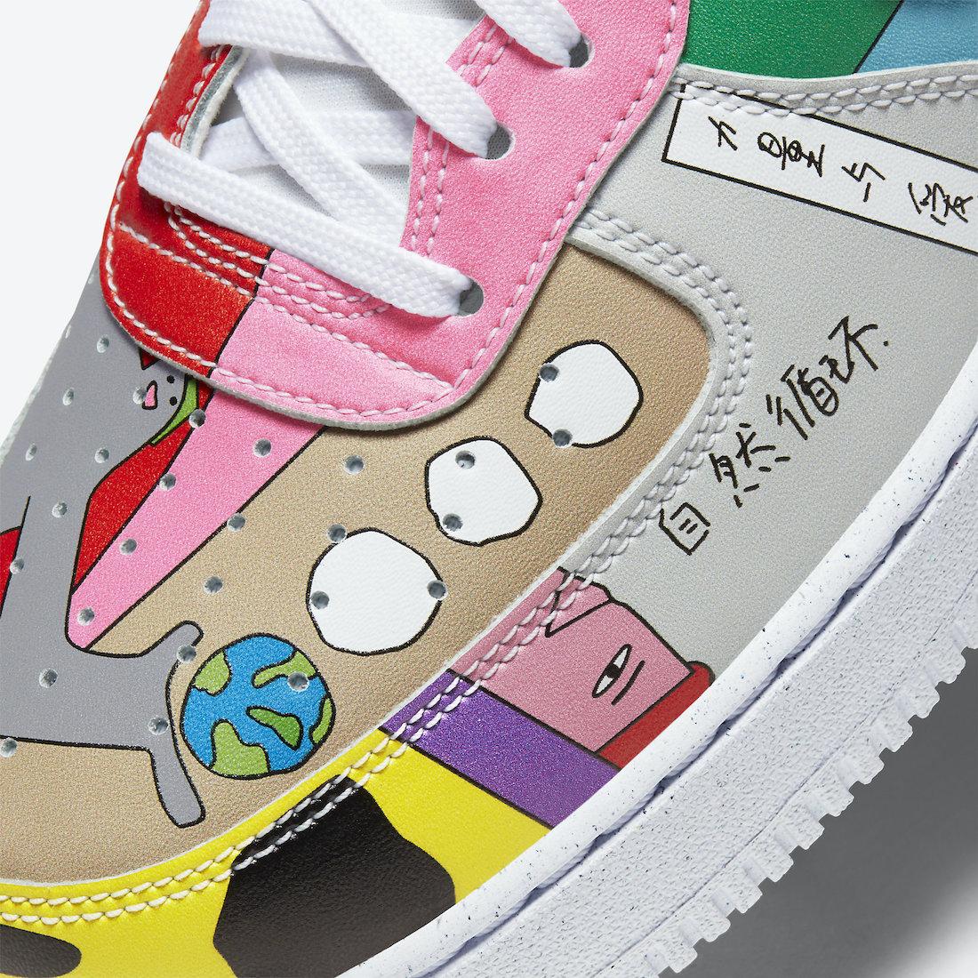 Pánské barevné tenisky Ruohan Wang x Nike Air Force 1 Flyleather White Multi Color CZ3990-900 nízké kožené boty a obuv Nike AF1