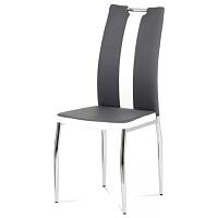 Kovová jídelní židle BARBORA šedo - bílá chrom