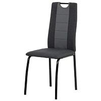 Kovová jídelní židle CAMILLA černá - šedá